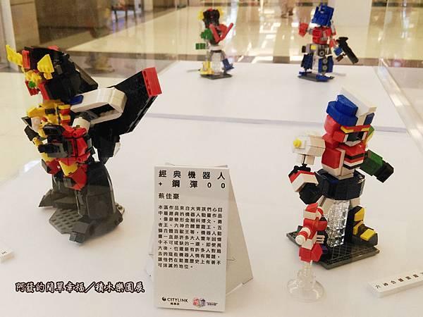 積木樂園展08-B棟1F-機甲爭霸展區-經典機器人+鋼彈展櫃-蔡佳豪