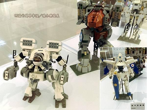 積木樂園展15-B棟1F-機甲爭霸展區-機甲爭霸戰展櫃-黃信凱