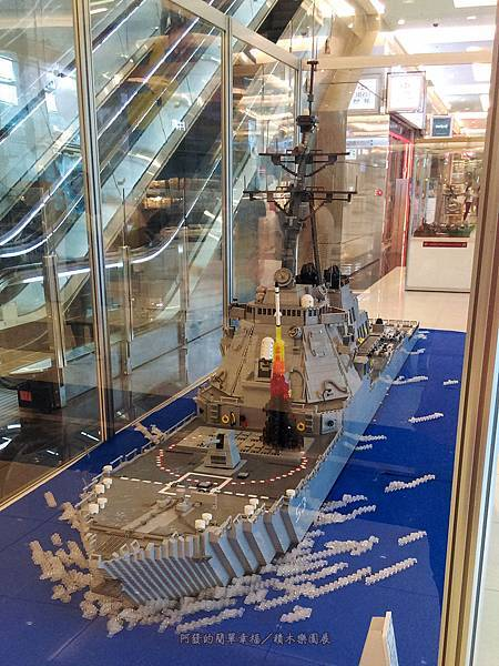積木樂園展18-A棟1F-重裝任務展區-亞里~勃克級驅逐艦展櫃-杜偉立