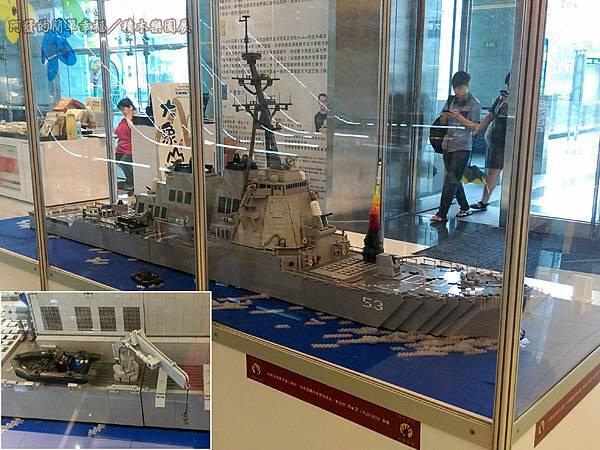 積木樂園展19-A棟1F-重裝任務展區-亞里~勃克級驅逐艦展櫃與局部特寫
