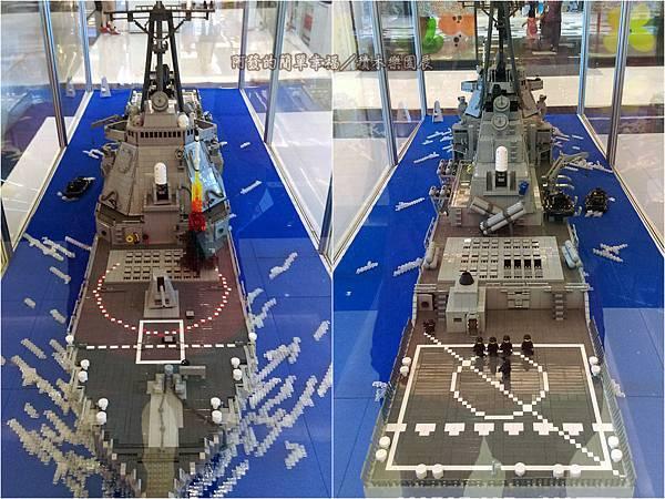 積木樂園展20-A棟1F-重裝任務展區-亞里~勃克級驅逐艦展櫃-正背面
