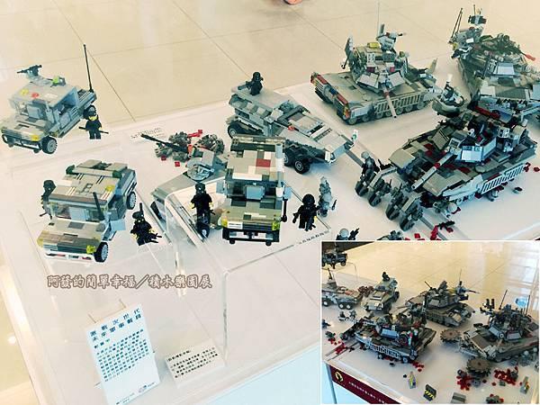 積木樂園展30-A棟1F-重裝任務展區-激戰次世代_未來軍事載具展櫃-郭富甲