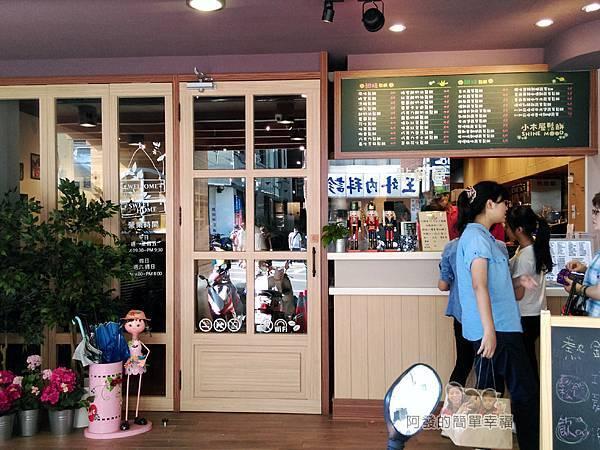 小木屋鬆餅03-店門口