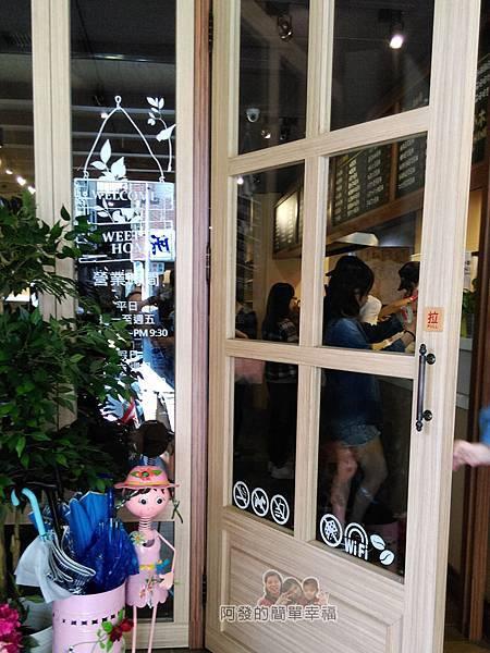 小木屋鬆餅06-店門