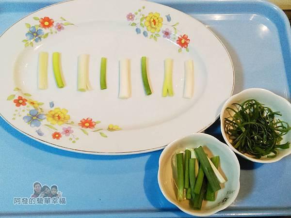 清蒸梅子鱸魚02-青蔥切段切絲