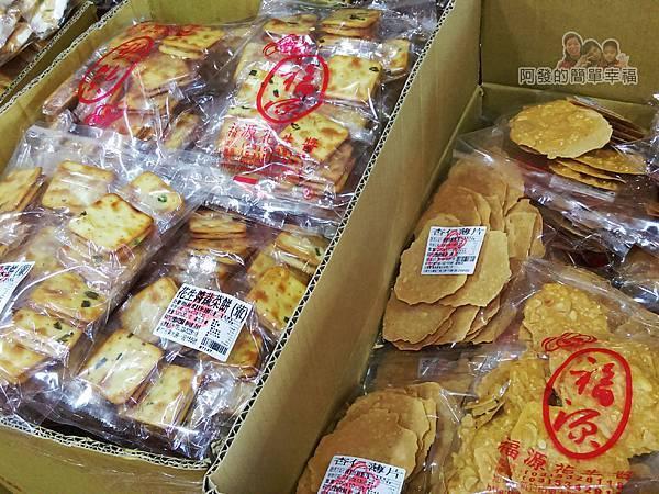 福源花生醬07-花生餅類與薄片