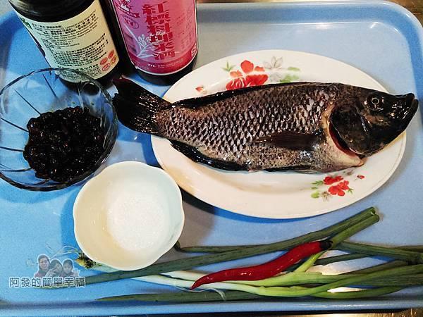 豆鼓蒸吳郭魚01-食材