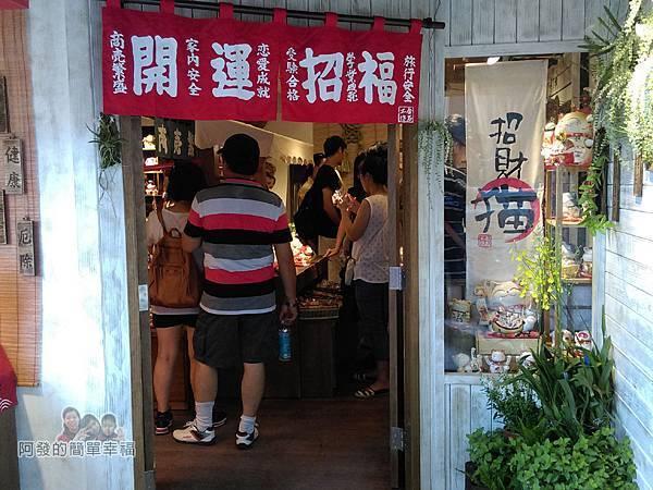 九份國小招財貓本舖10-充滿日式風的店舖