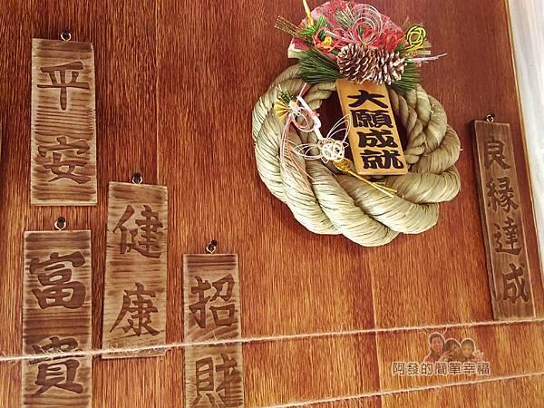 九份國小招財貓本舖11-牆上裝飾