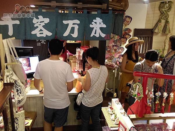 九份國小招財貓本舖23-結帳櫃台