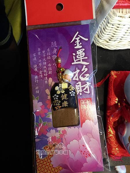 九份國小招財貓本舖29-開幕打卡送隨身御守