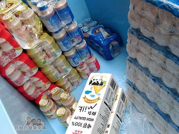 養樂多板橋經銷處03-保冰箱