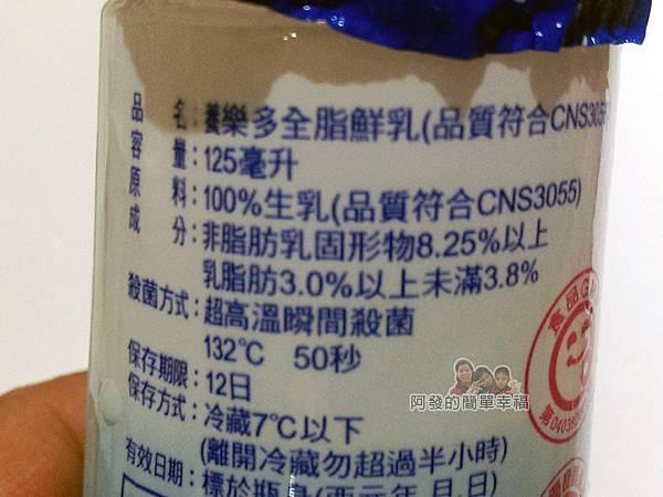 養樂多板橋經銷處05-125豪升100%生乳