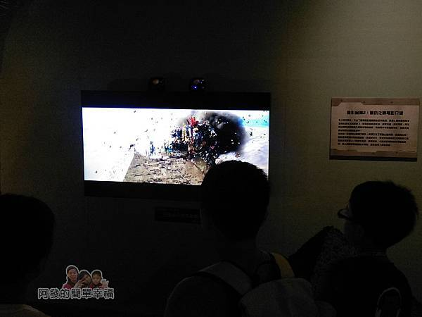 變形金剛台北特展42-能源爭奪戰-變形金剛2電影-復仇之戰介紹