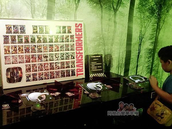 變形金剛台北特展48-絕跡重生-AR展示桌遊戲區