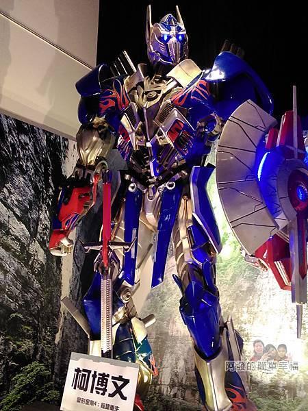 變形金剛台北特展50-絕跡重生-巨型柯博文