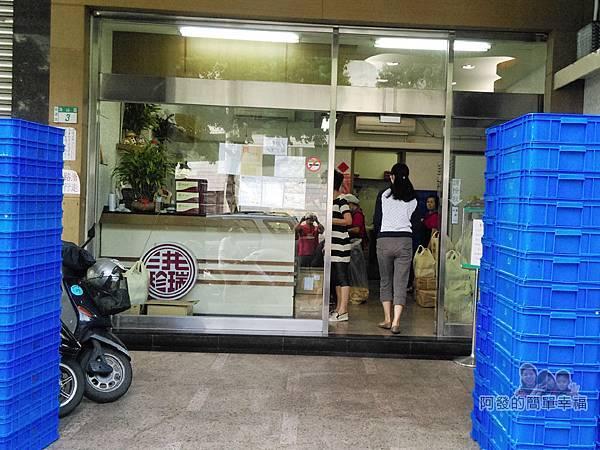 洪瑞珍三明治專賣店02-購買的人