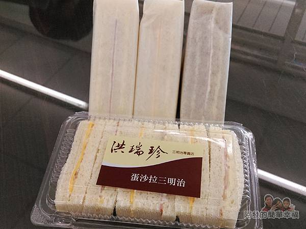 洪瑞珍三明治專賣店09-早餐