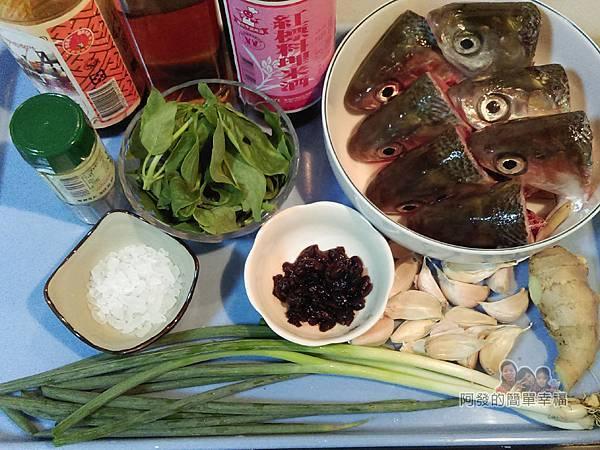 紅燒豆鼓虱目魚頭01-食材