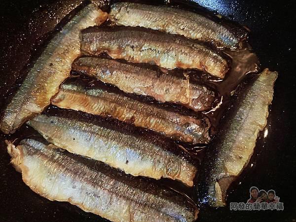日式照燒秋刀魚08-下照燒醬