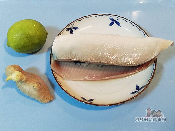 香煎虱目魚肚01-食材