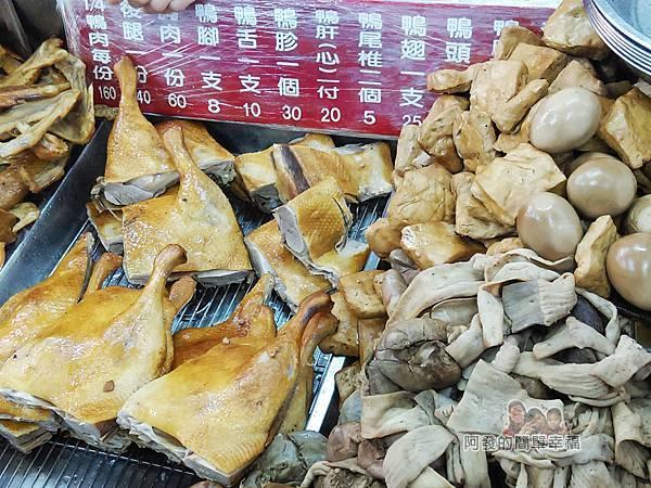 鴨肉許二姐店04-各式鴨肉與小吃滷味