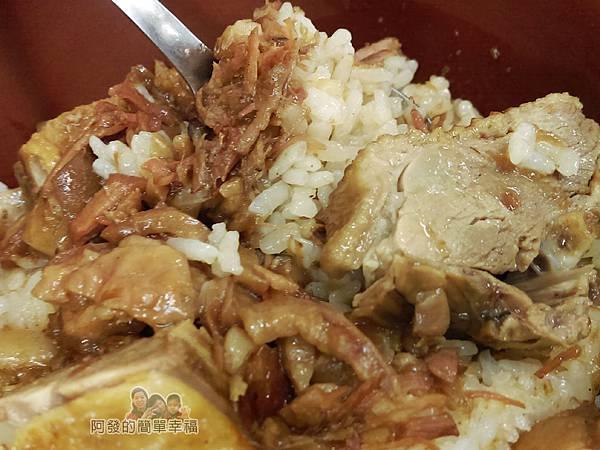 鴨肉許二姐店16-好吃的鴨肉飯