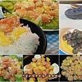 家常菜09-鳳梨蝦球