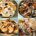 飯食01-鮮奶南瓜海鮮焗燉飯