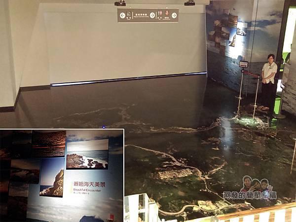 區域探索館10-3F-區域探索廳-邂逅海天美景