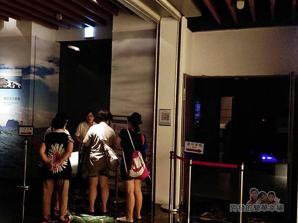 區域探索館12-區域探索展區入口