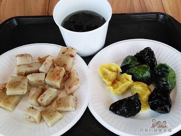 區域探索館37-餐點-特色海味水餃與小卷蘿蔔糕