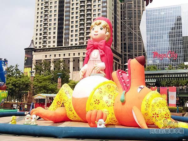 新北市兒童藝術節-童話城堡08-童話巨型裝置-小紅帽與大野狼