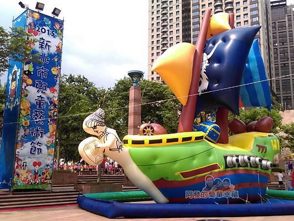 新北市兒童藝術節-童話城堡19-童話巨型裝置-海盜船