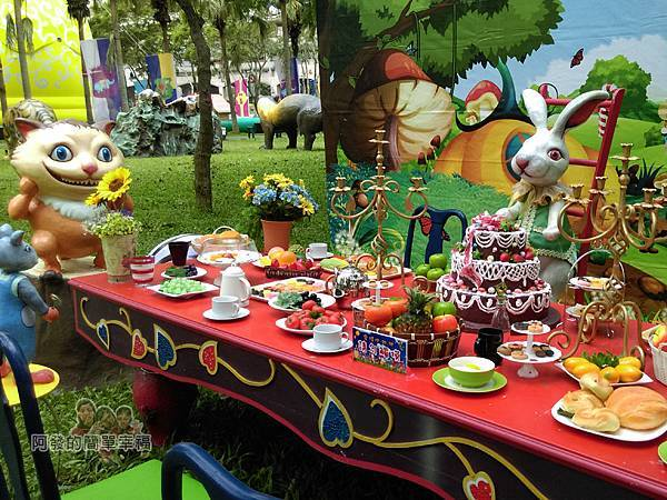 新北市兒童藝術節-童話城堡20-童話情境體驗-愛麗絲夢遊仙境之瘋狂下午茶
