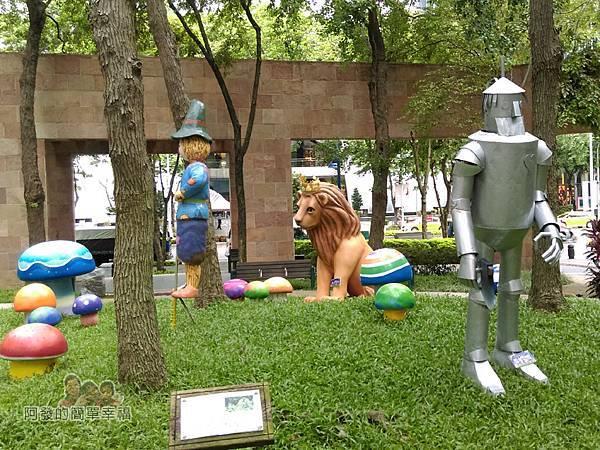 新北市兒童藝術節-童話城堡22-童話情境體驗-綠野仙蹤