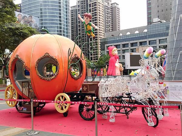 新北市兒童藝術節-童話城堡24-童話情境體驗-灰姑娘的南瓜馬車