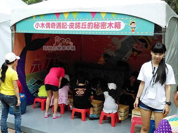 新北市兒童藝術節-童話城堡42-童話互動關卡-小木偶奇遇記-皮諾丘的秘密木箱