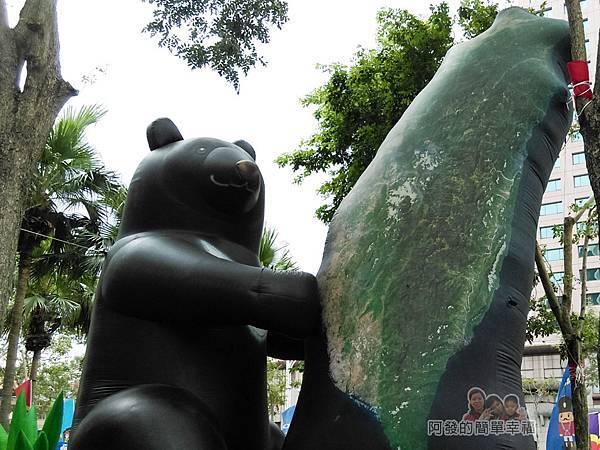 新北市兒童藝術節-童話城堡45-漏網介紹-新月傳奇之台灣黑熊