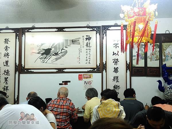 老牌牛肉拉麵大王06-具中國風味的裝飾