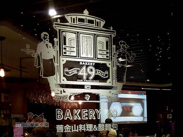 BAKERY49-08-大門