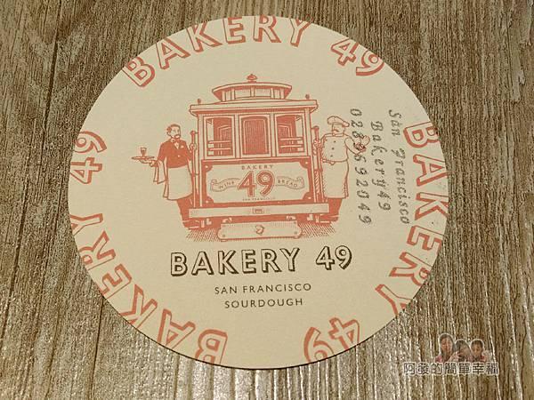 BAKERY49-49-杯墊