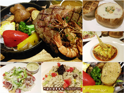 新北市板橋美食列表-西餐_牛排_異國料理-05-BAKERY49