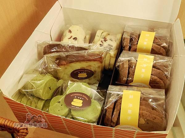 絆07-客製化禮盒.jpg
