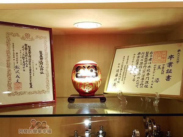 絆09-日本認證執照.jpg