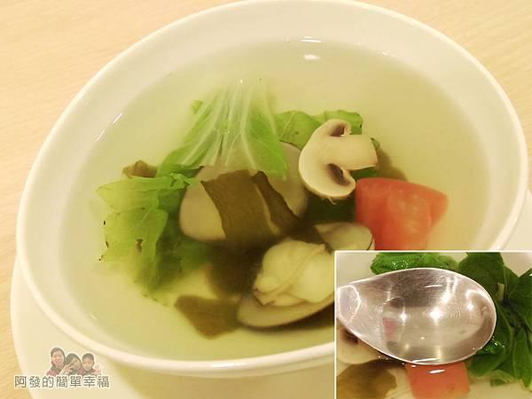 絆19-蔬菜蛤蠣湯.jpg