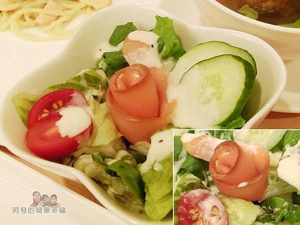 絆20-燻鮭沙拉.jpg