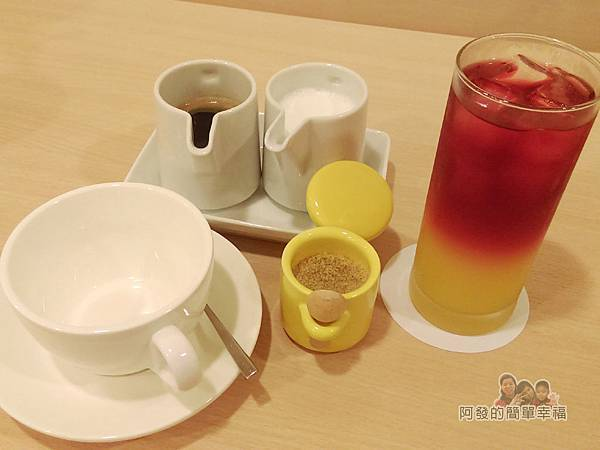 絆29-拿鐵咖啡與仲夏莓果茶.jpg