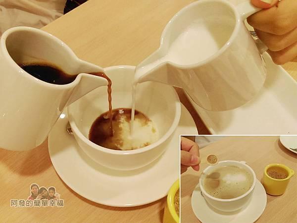 絆30-拿鐵咖啡.jpg