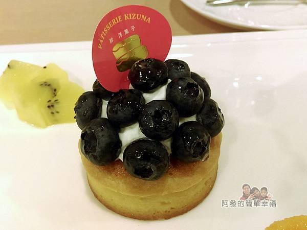 絆36-雙人分享下午茶-新鮮藍莓塔.jpg